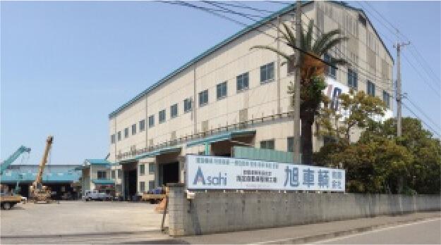 Asahi 旭車輛有限会社